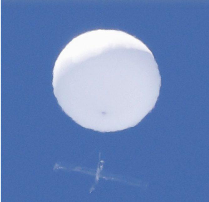 OVNI de type ballon repéré dans le ciel au-dessus du nord-est du Japon – 17 juin 2020